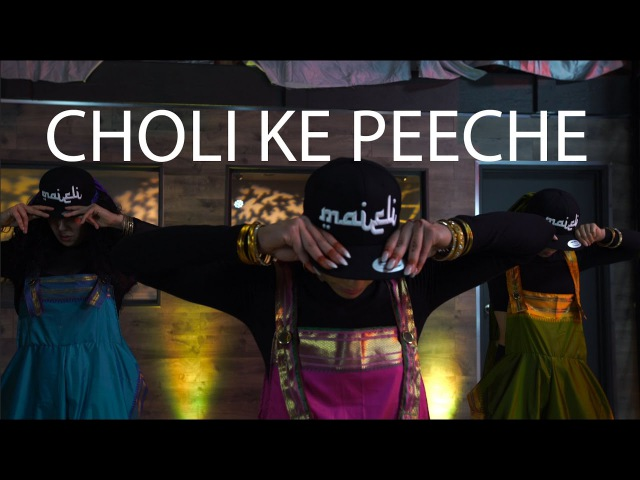 Bollywhack | Choli Ke Peeche Bally Sagoo Remix | House of Suraj | @KumariSuraj
