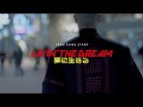 TENG GANG STARR - Livin' The Dream ft. MIYACHI (Prod.3-i)