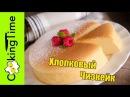 Японский Хлопковый ЧИЗКЕЙК 🍰 самый вкусный Сotton Cheeseсake / простой рецепт / десерт / торт
