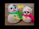 СНЕГОВИК ИЗ НОСКА Мастер класс Своими руками Новогодний DIY SNOWMAN OUT OF A SOCK