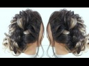 Причёска из кос с канекалоном Простая причёска Объёмная причёска Hair tutorial
