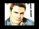 Ahebbek Akrahek / Amro Diab - أحبك أكرهك \عمرو دياب
