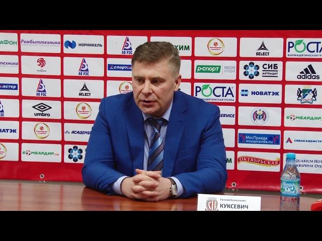 Сибиряк Автодор 4 6 Пресс конференция