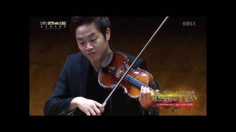 드미트리 쇼스타코비치의 왈츠 제2번 Dmitri Shostakovich Jazz Suite, Waltz No 2