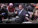 Митинг под главным управлением Нацполиции с требованием найти убийцу Ирины Ноздровской 02.01.18