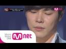 Mnet 싱어게임 Ep.01 휘성-기억해줘