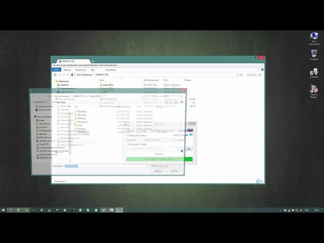 Загрузка WinPE сборок с жесткого диска (AIO Boot часть вторая)