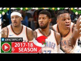 Russell Westbrook, Carmelo Anthony &amp Paul George BIG 3 Full Highlights vs Jazz (2017.12.20) - EASY!