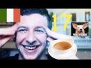 Capisco l'italiano, ma non posso parlare =( | Understand Speak Italian 17
