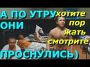 русская комедия про алкоголиков МНОГО ХОРОШИХ АКТЕРОВ смех обеспечен HD RUSSKIE FILMI
