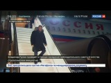 Новости на «Россия 24»  •  Владимир Путин проведет в Самаре заседание наблюдательного совета Агентства стратегических инициатив