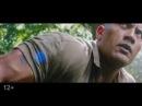 Джуманджи 2: Зов Джунглей - Русский Трейлер (пародия)