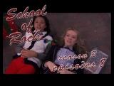 School of Rock S03E08