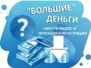 Площадки Редекс - быстрый источник получения дохода