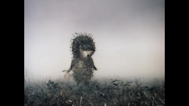 Ёжик в тумане - 1975