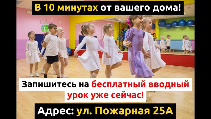 Дети на паркете ул. Пожарная 25А