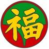 Токио - ресторан доставки Зеленогорск