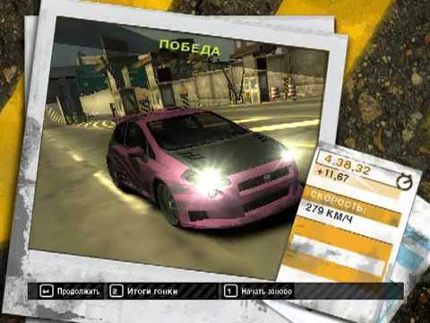 Need For Speed Most Wanted Режим Погони Эпизод 18