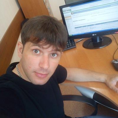 Dima Vovk