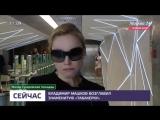 Марина Зудина вдова Олега Табакова прокомментировала назначение Владимира Машкова