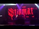 Stigmata - бог меня простит