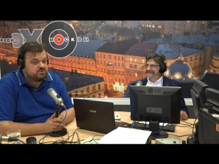 Футбольный клуб | Сергей Бунтман и Василий Уткин | 04.06.18
