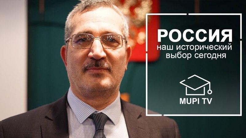 Агаев Галиб Шамсаддин оглы - эксперт МУПИ