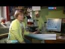 Вести Москва Вести Москва Эфир от 27 04 2016 14 30
