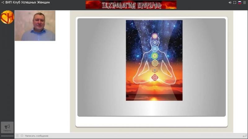 Медитация Истинная любовь к себе