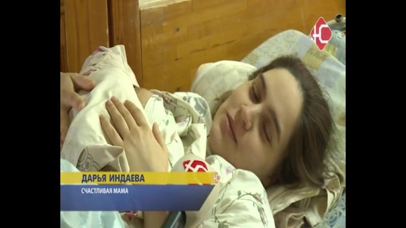 Здесь начинается жизнь.Родильное отделение. Нефтеюганск