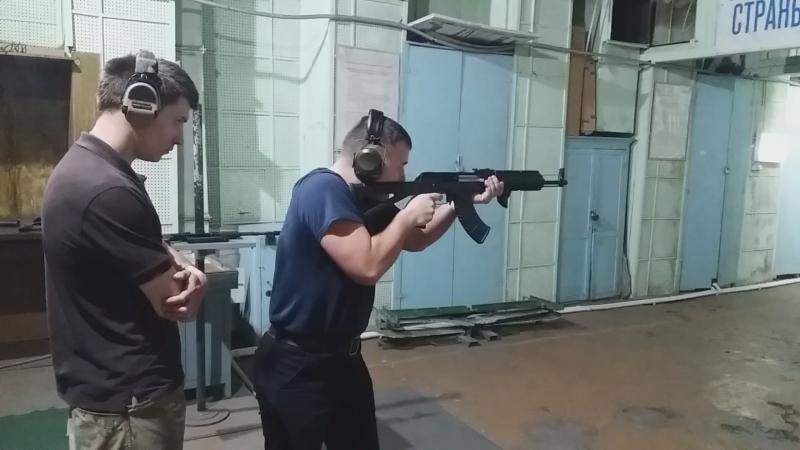 Тир Динамо АКМ
