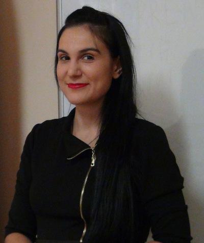 Карина Розора