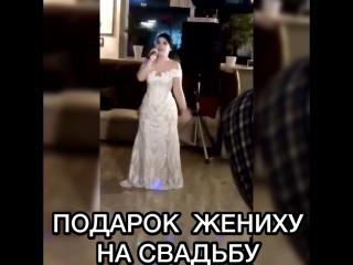 Наталья Морозова - Песня в подарок жениху на свадьбу
