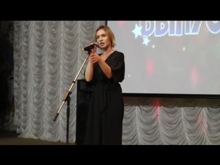 Профессиональное вокальное выступление, кавер-версия на песню