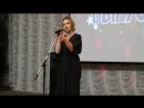 Профессиональное вокальное выступление, кавер-версия на песню Скайфолл