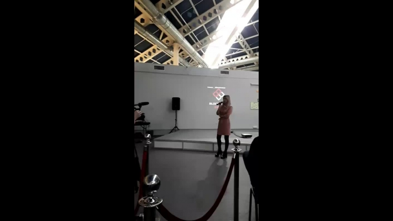 Прямой эфир с Moscow blockchain expo 2018