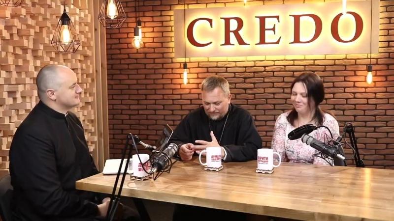 Про сімю та виховання зі священиком Вячеславом і його дружиною Людмилою