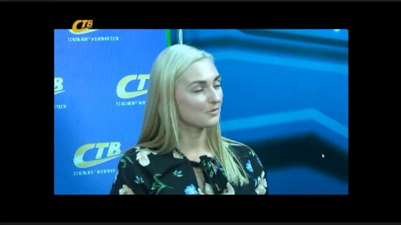 Live: Телерадиокомпания СТВ Медиа