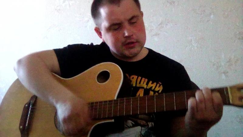 Снайперша под гитару
