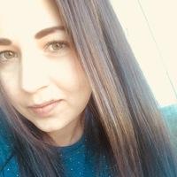 Yulia Emelyanenko
