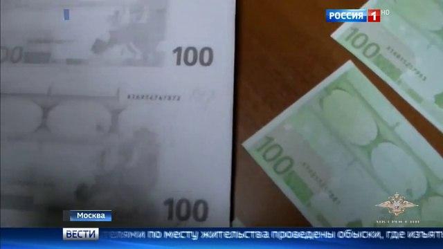 Вести Москва • Столичный налоговый инспектор задержан при получении крупной взятки