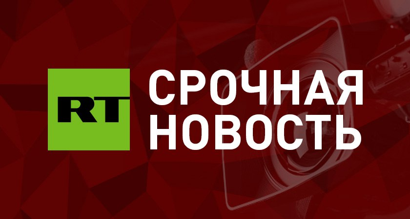 Украина обрушилась с обвинениями на Россию