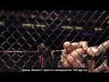 UFC Fight Night Orlando Emmett vs Stephens (русские субтитры)