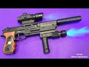 Realistic Toy Gun With Modern Accessories Light Laser Equipment Unboxing Toys