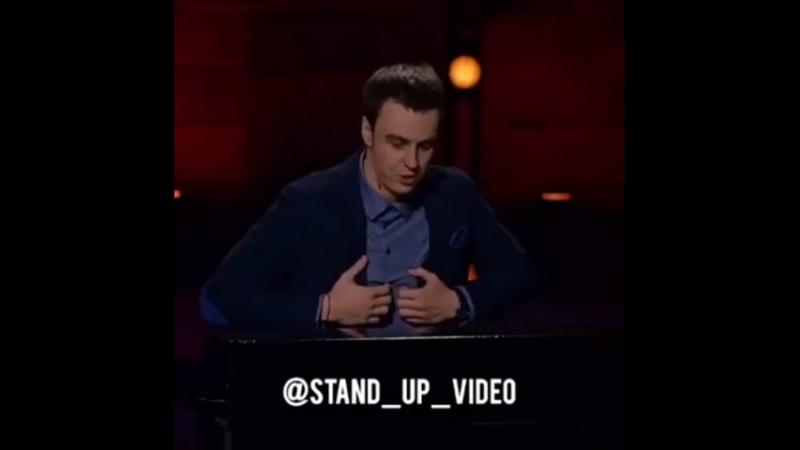 STAND UP Иван Абрамов