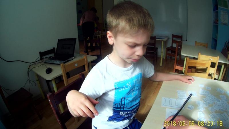 Худзий Даниил, 6 лет. Собираем слова из букв. Группа 5-6 лет. Орджоникидзе 49 корпус 9