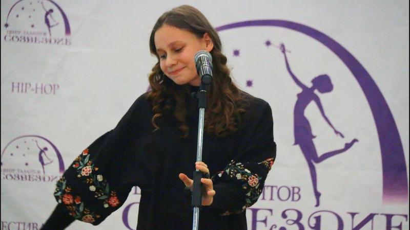 Варвара Полякова - I wanna dance with somebody