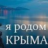 Sergey Kusov