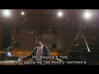 """Jazz is the mother of hip-hop"""" _ JAZZ NIGHT IN AMERICA [RUS SUB]"""
