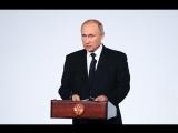 Путин принимает участие в церемонии вручения премии